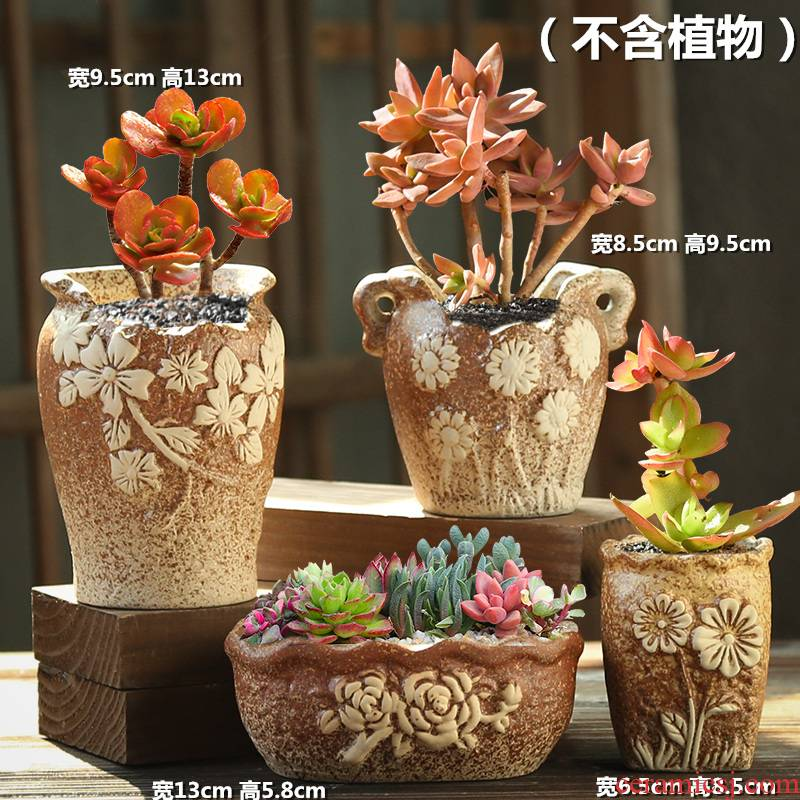 Meaty little old running the ceramic special offer a clearance violet arenaceous coarse pottery flowerpot breathable retro large - diameter meat meat the plants flower pot