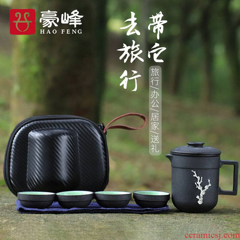 Travel tea set to receive a portable package four cup crack cup is suing kung fu tea pot a pot of tea cups tea tray