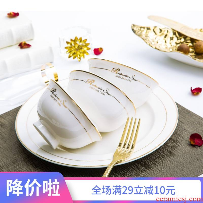 Dishes ipads porcelain tableware set free combination gold English DIY collocation rainbow such as bowl/dish/soup bowl