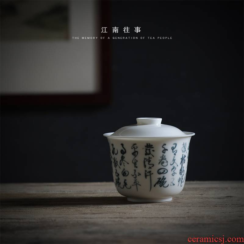 Jiangnan hand calligraphy past seven bowls tureen ceramic cups of tea poetry kung fu tea set small tea bowl of household