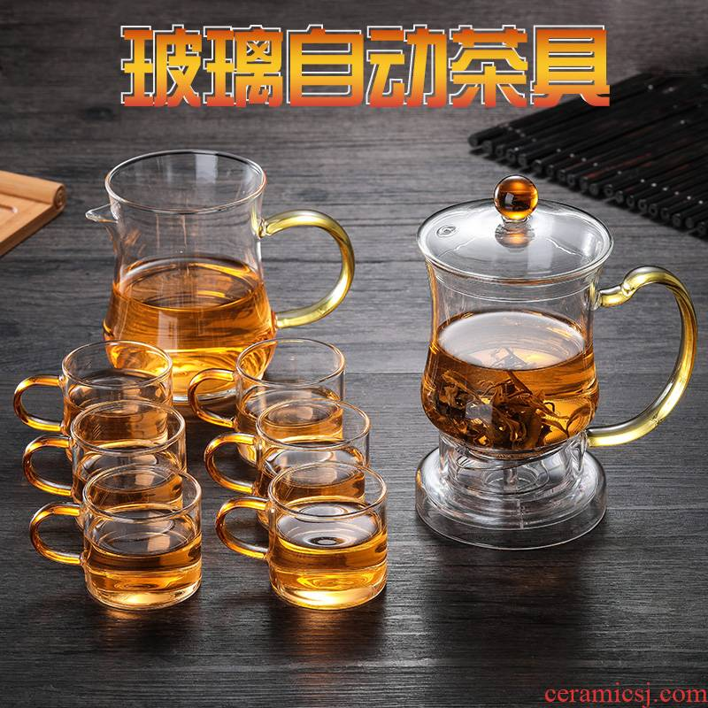 Heat transparent glass automatic tea suit creative household contracted kung fu tea tea filter remove lazy person