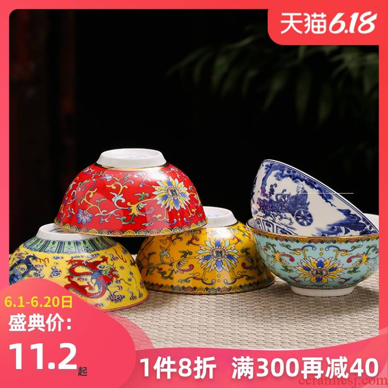 Eat rice bowl a single 4 inches of household bowls of rice bowls porringer ceramic dishes suit tea bowl of porridge