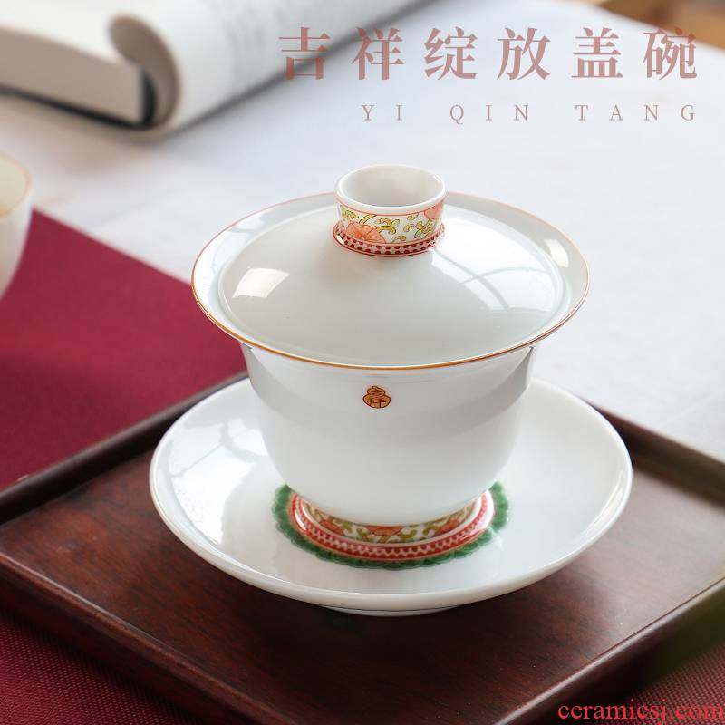The Escape this hall hand - made pastel manual tureen jingdezhen ceramic tea cups tea kungfu tea set three bowls