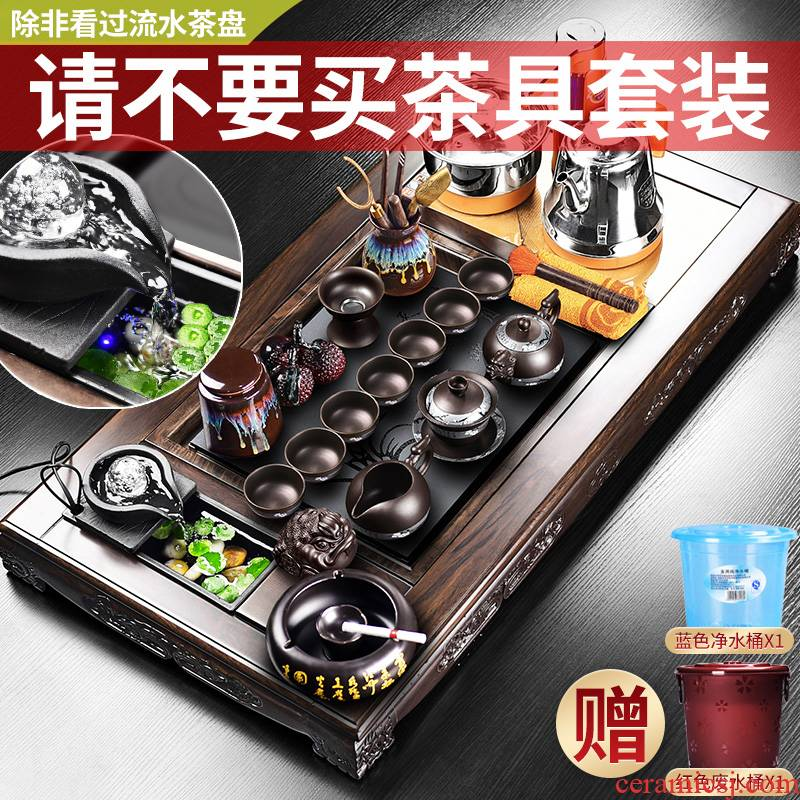 It still fang tea set tea service high - end household automatic one sitting room office water tea tray was solid wood tea table