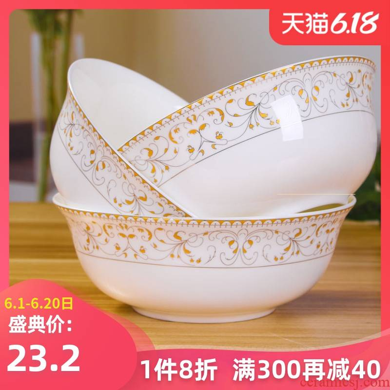 4 pack of jingdezhen ceramic rainbow such use household rainbow such as bowl bowl 6 inches pull rainbow such as bowl soup bowl mercifully rainbow such as bowl beef soup bowl