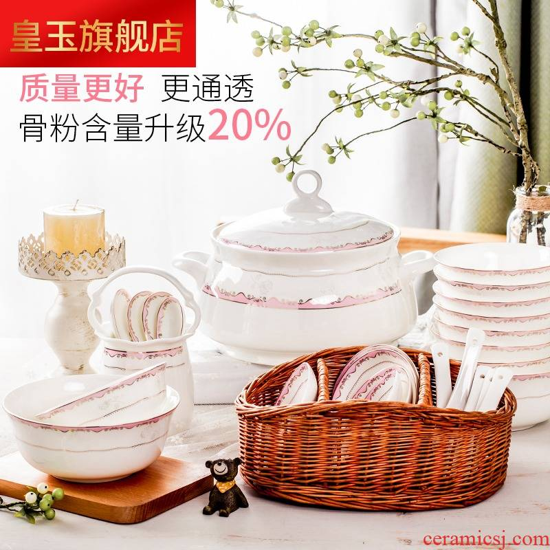 8 PCQ pink dishes suit household European - style jingdezhen ceramic tableware suit dishes send Korean contracted marriage