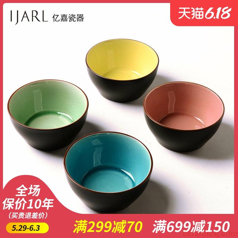 Ijarl m letters fine ceramic rainbow such as bowl rice soup bowl bowl of rice bowls of ice crack glaze tableware soup bowl only home