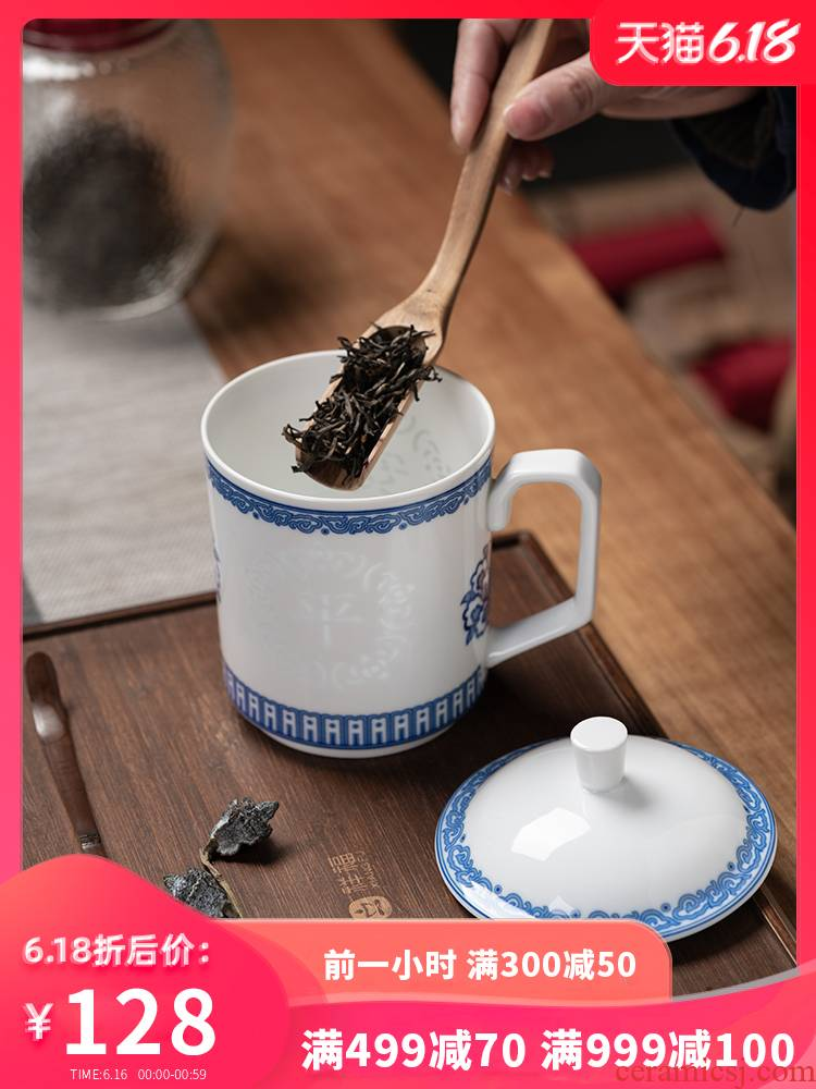 Red ceramic glair RuYiBei office personal make tea cups with cover glass home fashion simple glass
