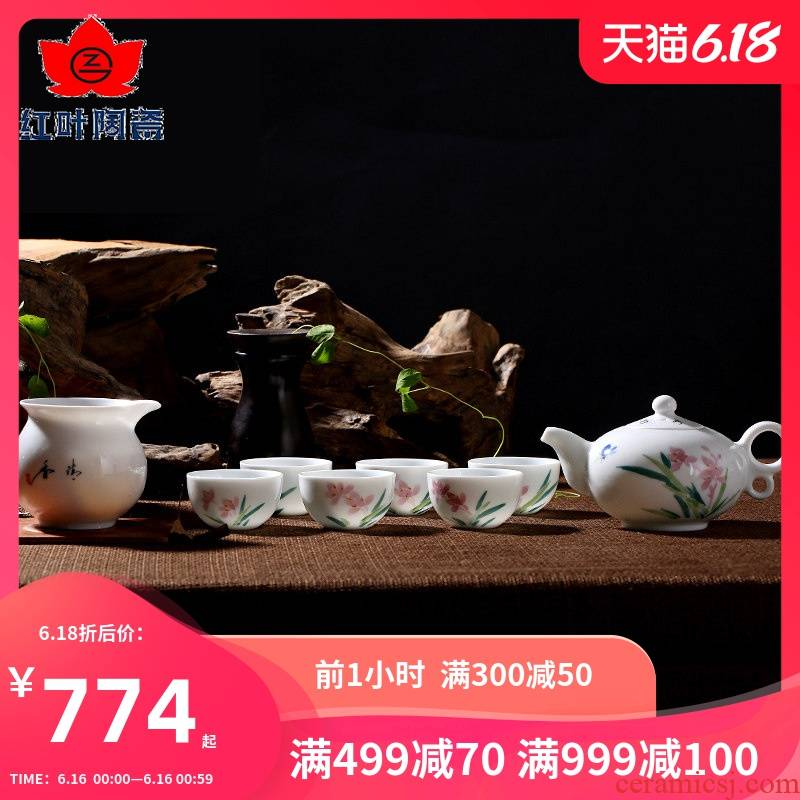 The Red leaves of jingdezhen ceramics containing kung fu tea sets daily gift porcelain cup teapot eight head of orchids