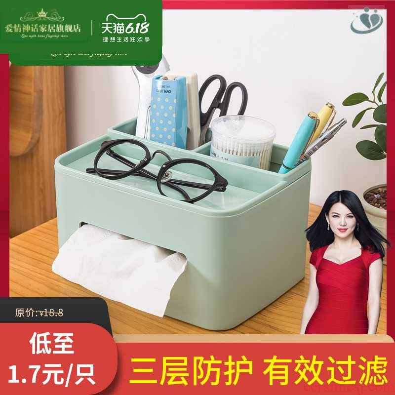 Multi - function remote control the receive restaurant smoking tissue boxes home sitting room tea table creative lovely northern girls bedroom