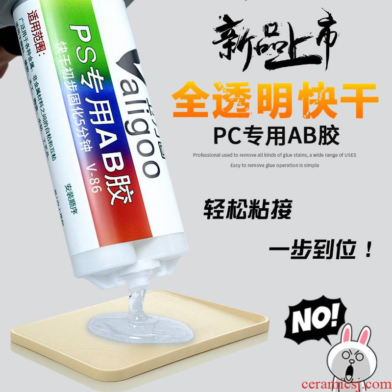 Wale solid ps special ab glue strength quick drying epoxy resin stone plastic metal ceramic glue wood