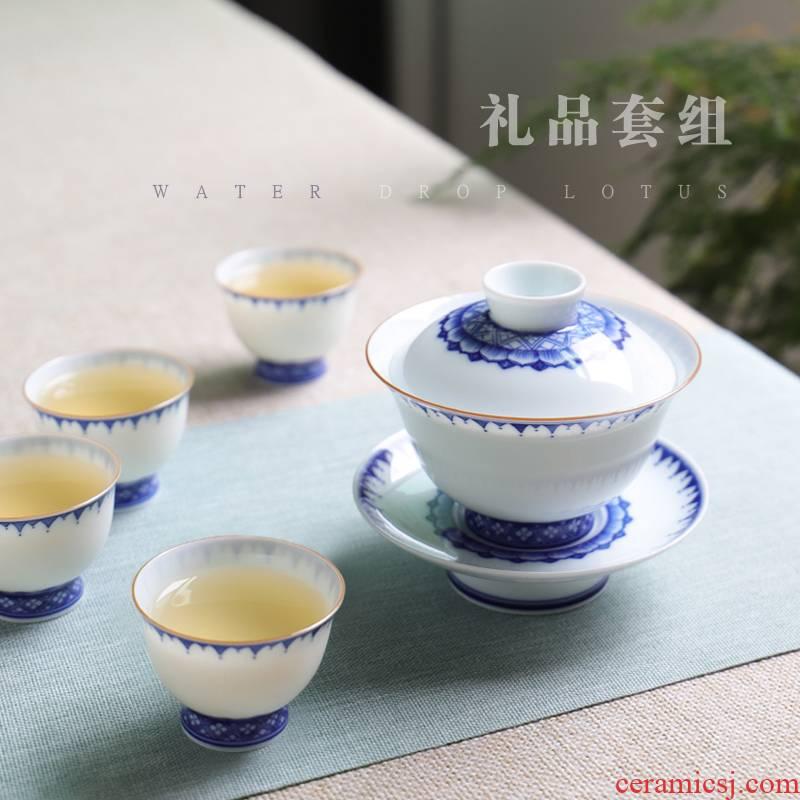 The Escape this hall of checking porcelain tea set suit kung fu tea sets jingdezhen ceramic tureen tea cups