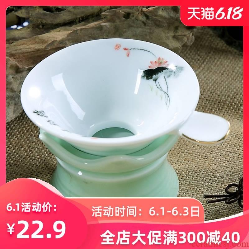 Kung fu tea tea accessories ceramics filter mesh screen operation make tea tea tea strainer filter a good set of ideas