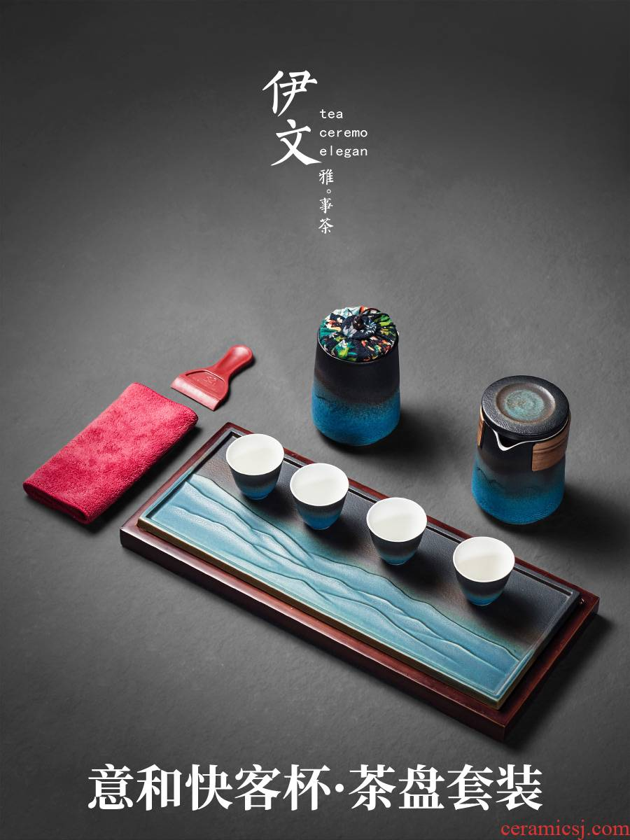 Evan ceramic tea set household small sets of kung fu tea set Japanese contracted dry tea caddy fixings plate easily
