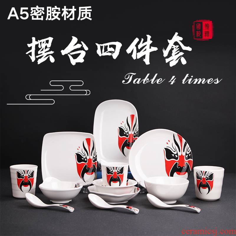 Melamine tableware chongqing Chinese creative facebook table 4 is sichuan hotpot restaurant plastic dishes suit for ltd. use