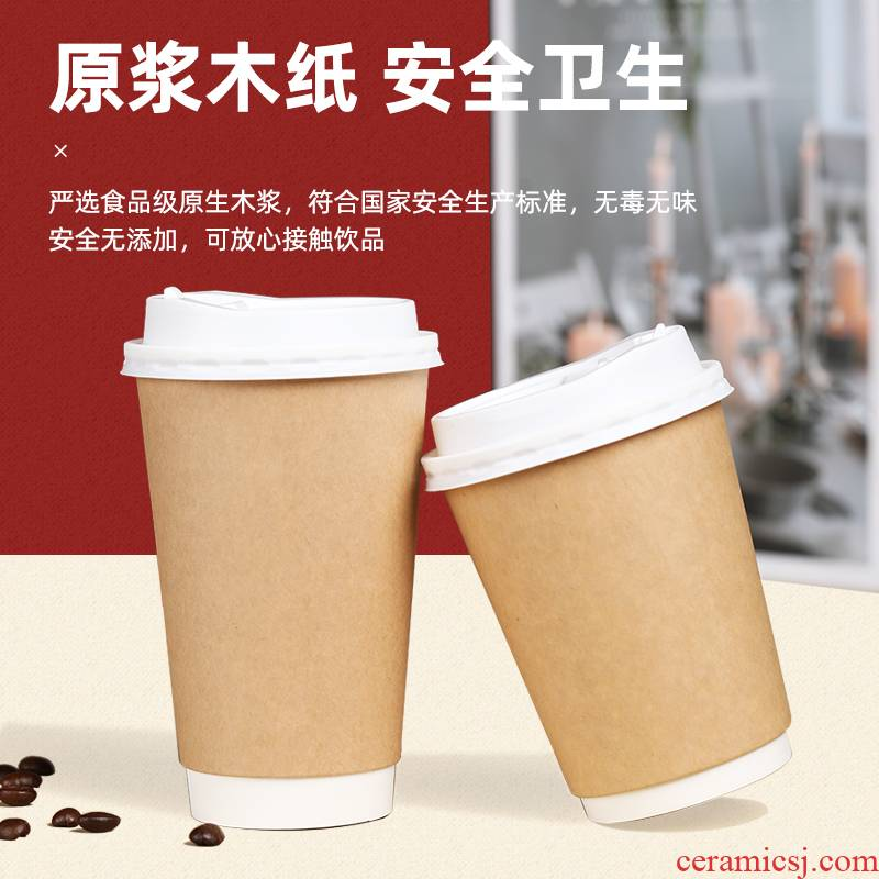 Corrugated the Disposable coffee cup against the hot upset double hot paper cups with cover soya - bean milk tea cups.