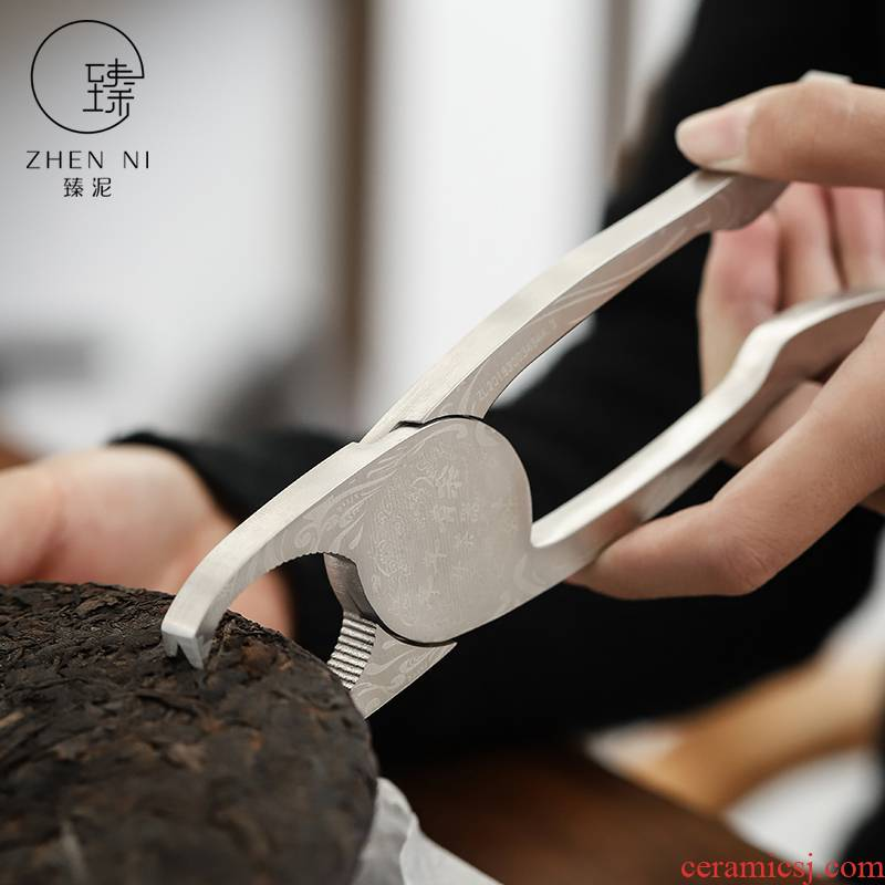 By mud stainless steel pliers black tea pu - erh tea cake tea, brick tea knife needle cone pry tea tea machine tools tea accessories