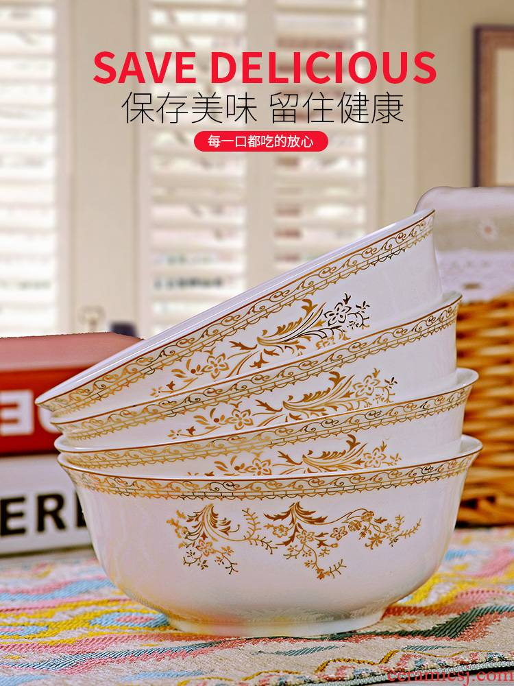 Four, jingdezhen ceramic rainbow such as bowl 6 inches dishes suit large soup bowl mercifully rainbow such as bowl steaming the food bowl of household to eat bread and butter