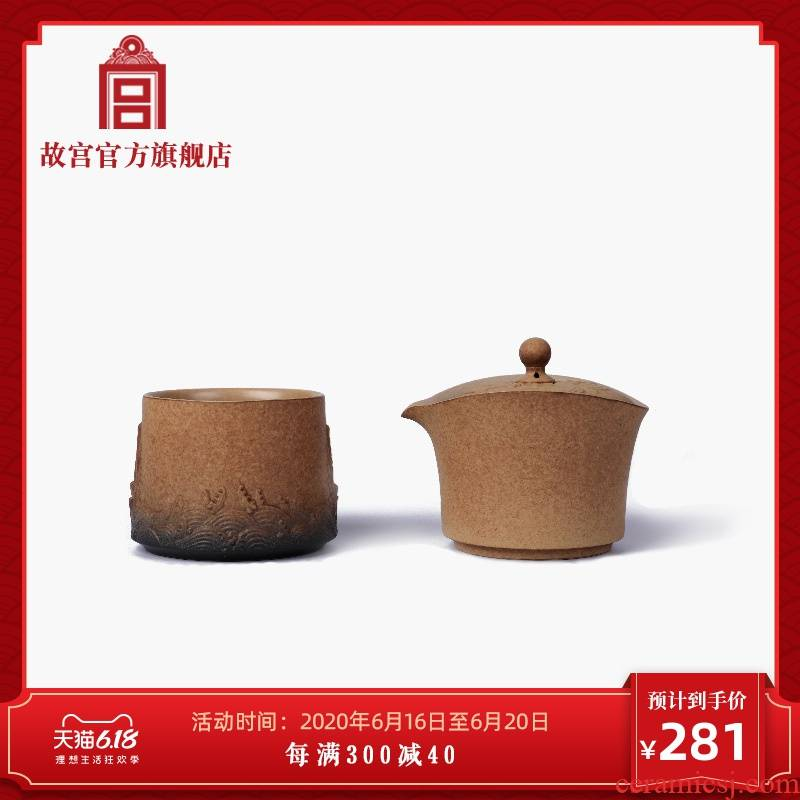 The palace hill sea to crack a cup of tea cups is The teacher 's day gifts palace official birthday gift