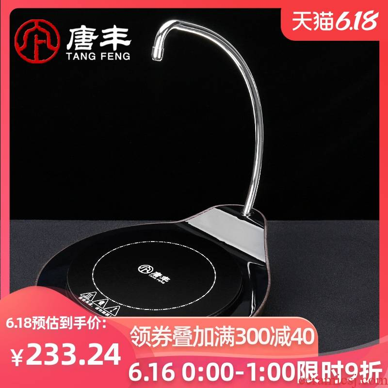 Tang Feng electric TaoLu I and contracted household electric furnace boiling tea stove single automatic water water boiler gift boxes