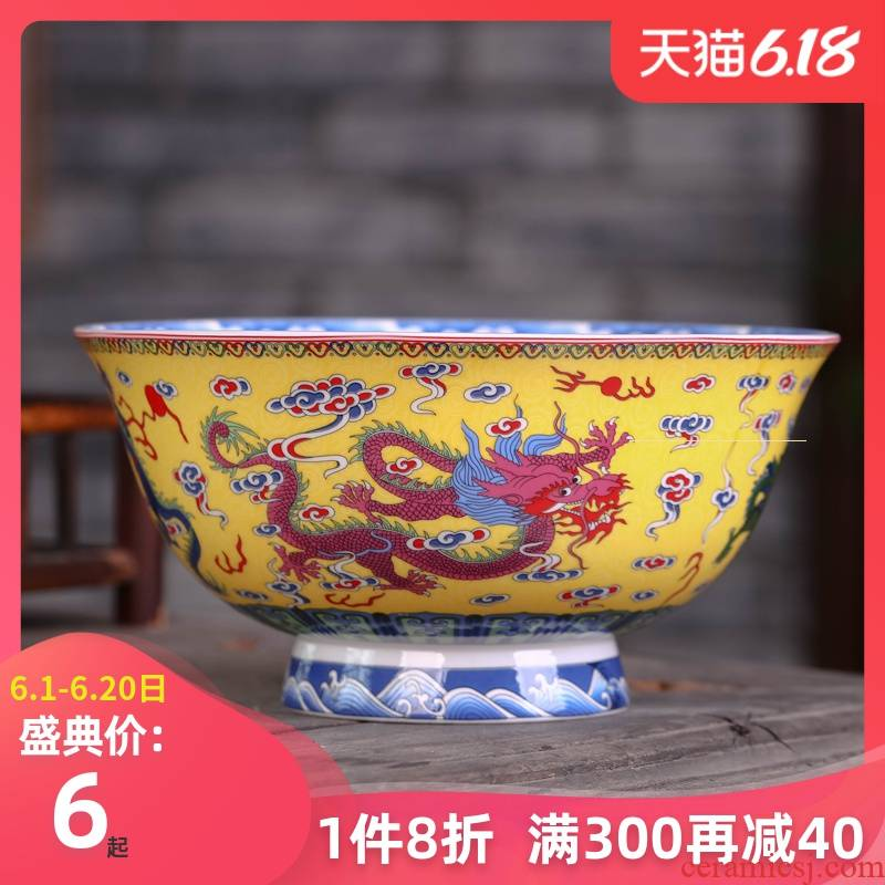 Jingdezhen ceramic bowl a single high against the iron rice bowl mercifully rainbow such use Chinese style household microwave bowl bowl of long life