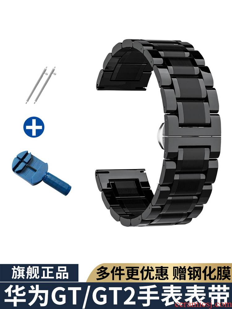 Seven plus digital for huawei gt/GT2 strap intelligent motion refined watch2 pro honour enjoy the glory magic2 watch replace wristband watch gt steel belt silica ceramics