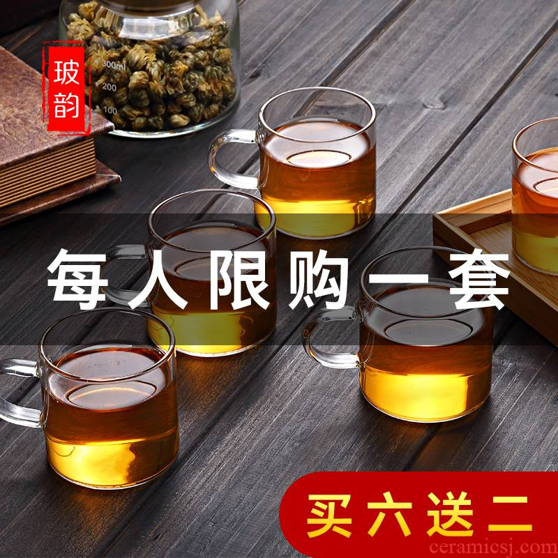 Small household glass cups transparent tape put suit Small cup tea cup six heat kung fu tea, green tea