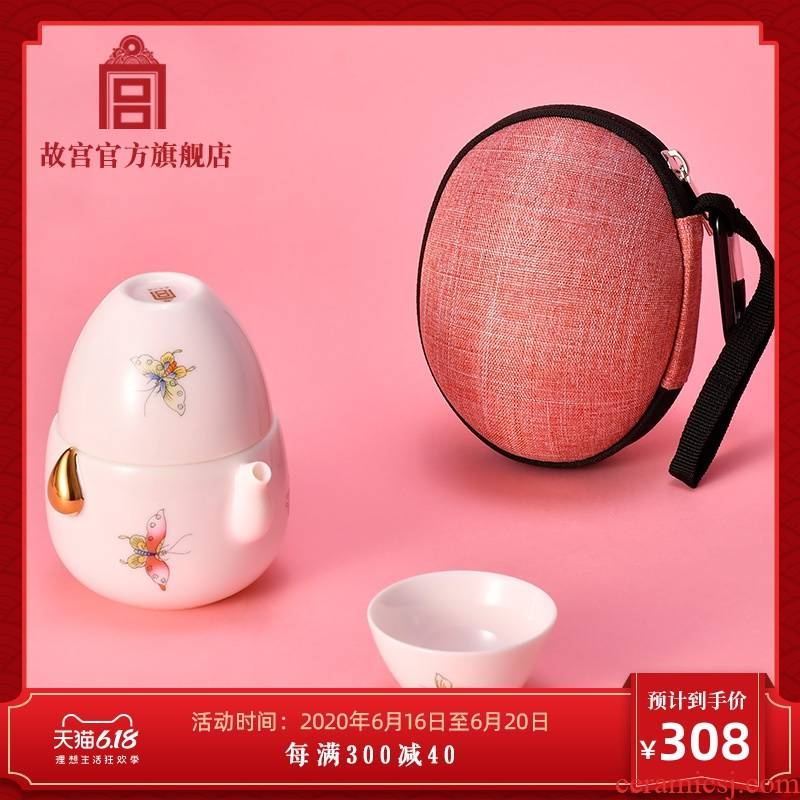 The palace ball pattern butterfly tattoo travel tea set gift gift set of The Forbidden City palace official birthday gifts