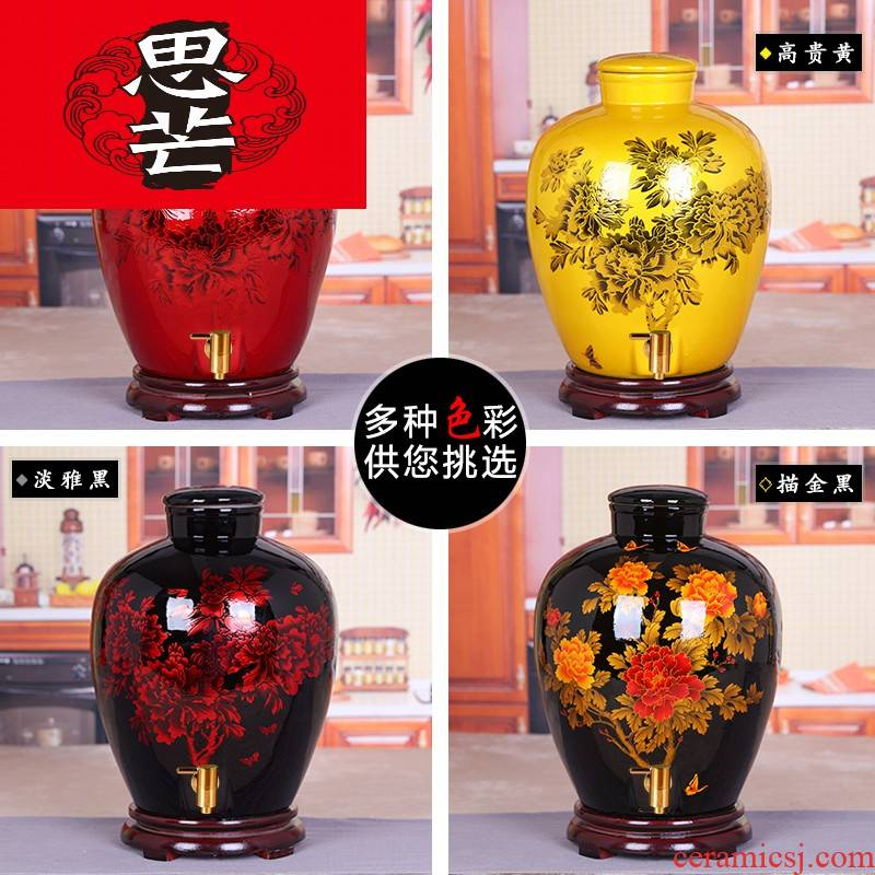 Thinking mans 10 jins of jingdezhen ceramic wine jar 20 jins 30 jins 50 jins seal wine storage heat crystal glaze wine