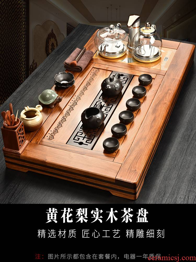 The beginning day, by The pear wood tea tray automatic kung fu of a complete set of purple sand tea sets with The home office