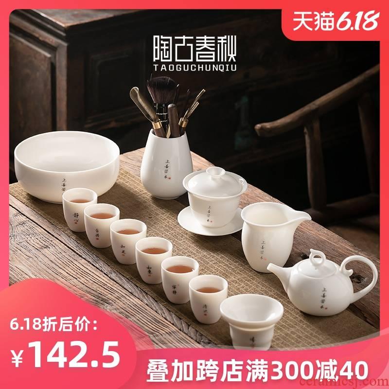 Dehua white porcelain tea set home sitting room ceramic kung fu tea tureen tea cups is a complete set of the teapot