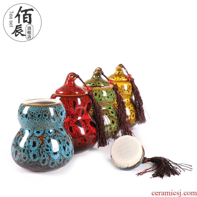Creative caddy fixings ceramic small seal pot home moistureproof gourd tea, green tea pu 'er tea box storage tank