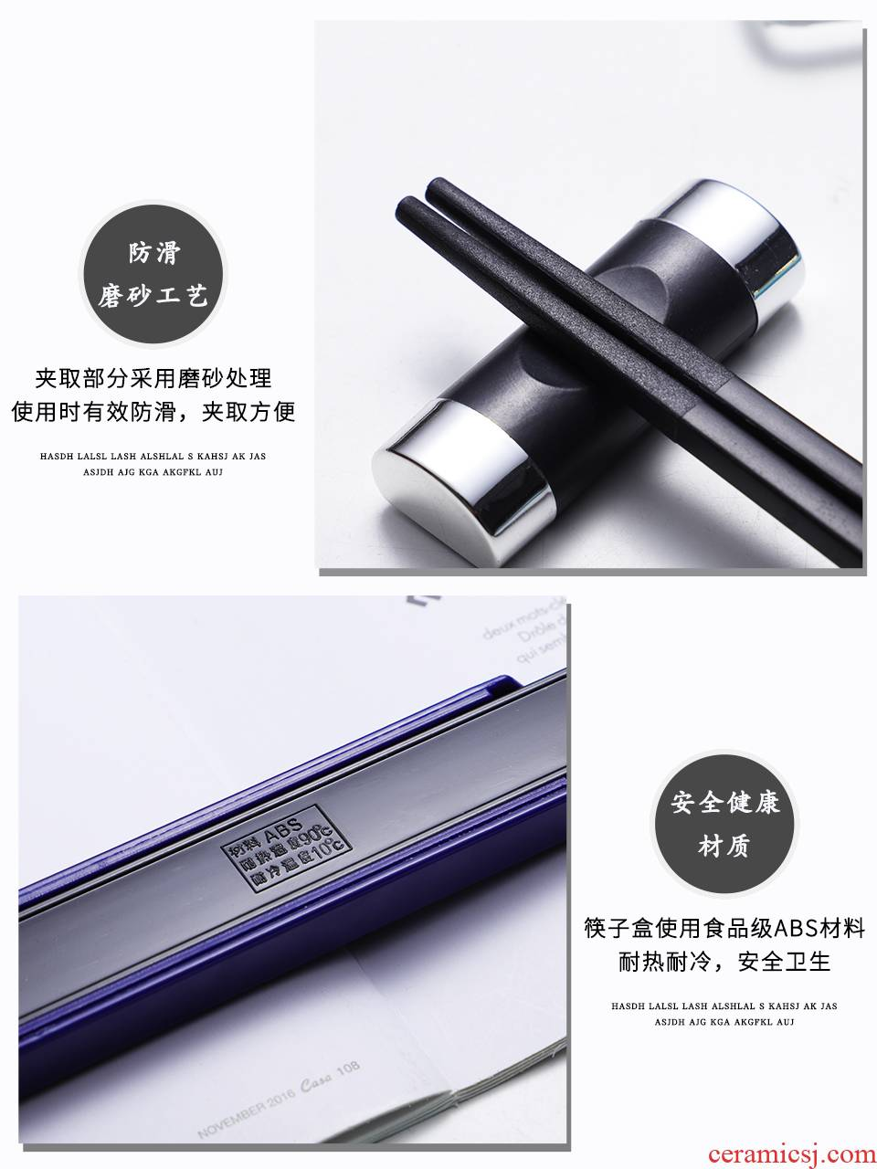 Chopsticks box of single and double to Japanese portable box students single pack suits for alloy Chopsticks tableware to go an office worker