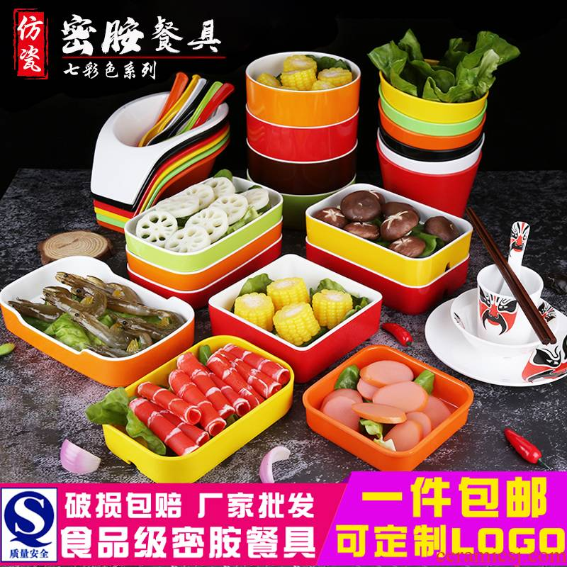 Clusters of fragrant hot - pot buffet with melamine color plate plastic barrels of ltd. rectangle barbecue food dish of vegetables