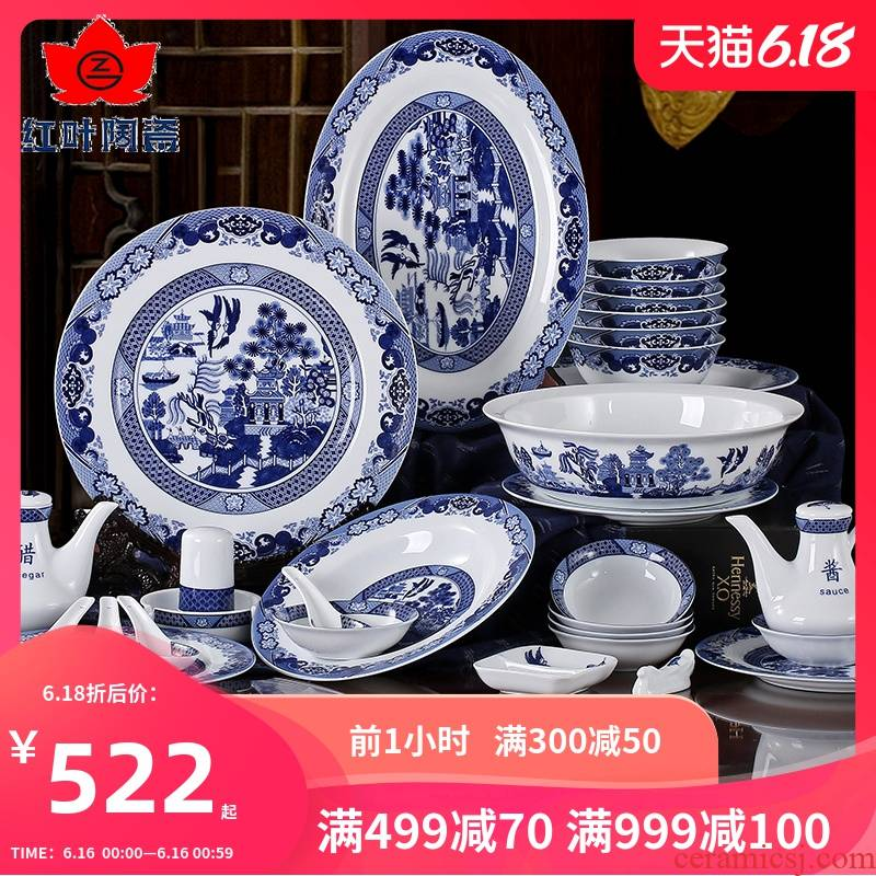 Red porcelain jingdezhen Chinese dishes dish suits for glair 26/62 blue and white porcelain head of classical gardens