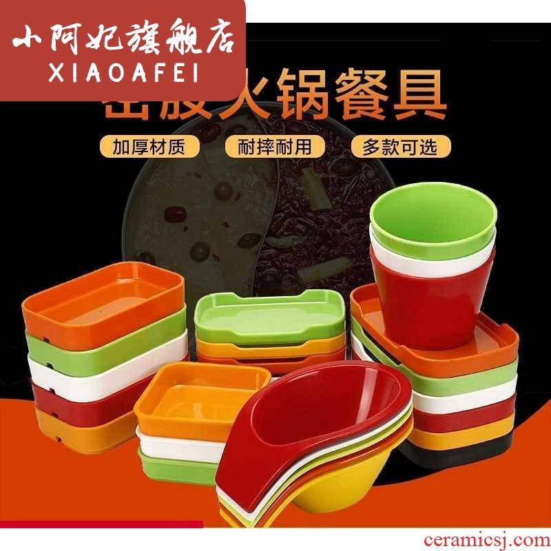Color melamine plate hot - pot buffet with imitation porcelain dishes barrels of roast beef hot pot restaurant overlay plates