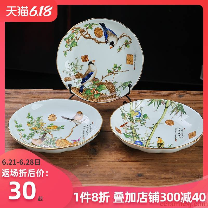 Creative fruit bowl dish dish dish of household ceramic plate plate round web celebrity food dish of Chinese cutlery set