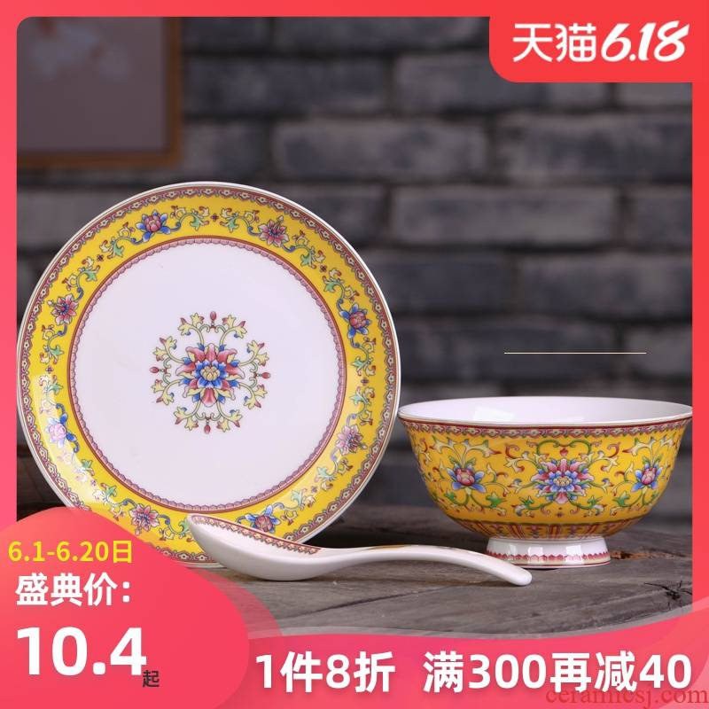 Jingdezhen ceramics dishes spoon suit Chinese style household ipads porcelain antique longevity to use custom hotel ipads plate tableware