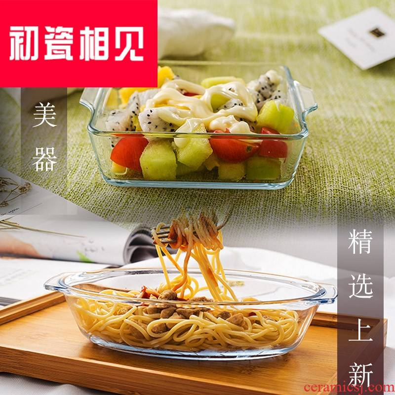 Porcelain meet each other at the beginning of a rectangular heat resistant glass pan cheese baked FanPan rainbow such use household new microwave oven