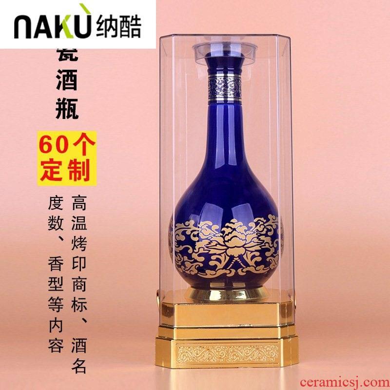 Na cool ceramic bottle 1 kg pack custom liquor packaging customization acrylic wine box transparent wine box empty bottles
