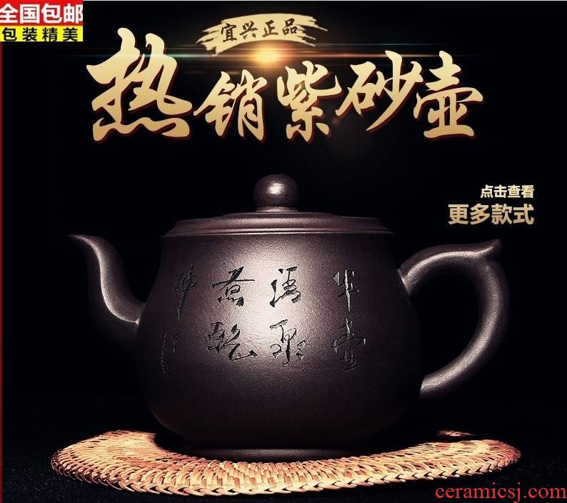 Household hotel restaurant kungfu tea soup large size is 500 ml it capacity of flush ceramic teapot the teapot