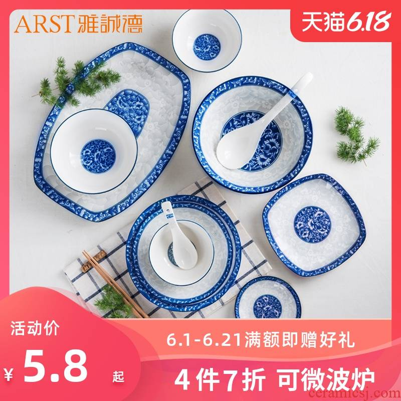 Ya cheng DE Chinese blue and white porcelain tableware dishes home eat rice bowl bowl of rainbow such as bowl dish dish dish creative combination
