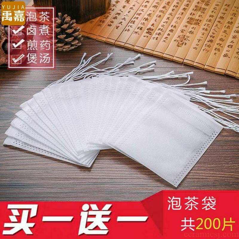 YuJia non - woven TCM tisanes argyi powder mercifully foot tea bags of the disposable material package soup plastic