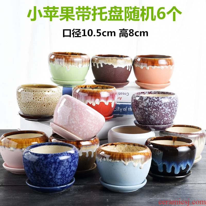 Flowerpot ceramics with tray sextuplet clearance sale meat meat other creative move small fleshy wholesale flower pot