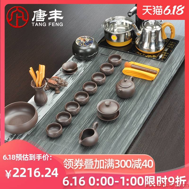Tang Fengshi tea tray was purple sand tea set domestic tea taking from the stone tea automatic water four unity of z