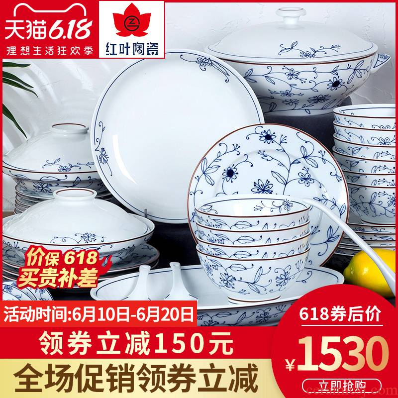 Red leaves 48 head Chinese style white porcelain ceramic dishes suit ceramic tableware suit spring scenery housewarming gifts home