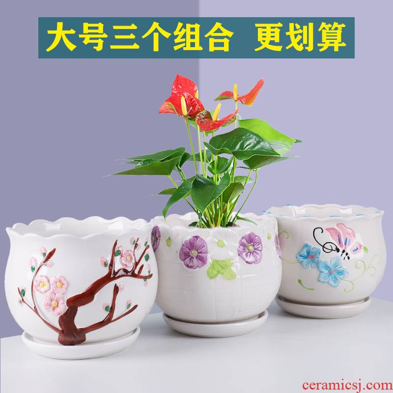 Flowerpot ceramic large extra large clearance tern with tray was home interior contracted fleshy green plant wholesale