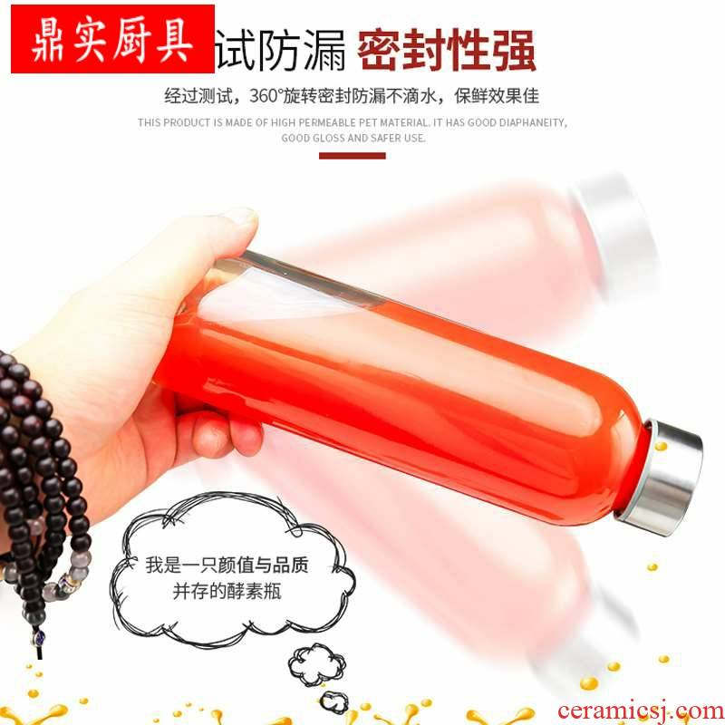 Household enzyme vials mother filial piety, barrels transparent glass bottle seal GuanPing son 500 ml glass bottle with cover