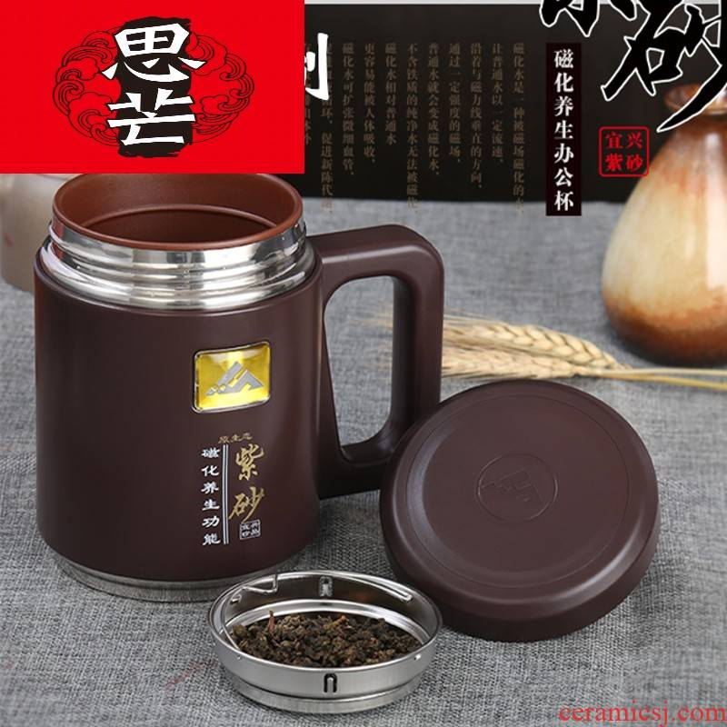 Thinking mans authentic purple sand tea which enable men and women health magnetization cup with handle purple sand cup business gifts