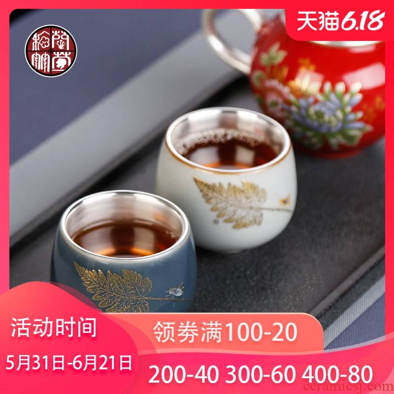 Silver cup 999 sterling Silver cup pure manual kung fu tea set ceramic coppering. As Silver sample tea cup master cup home